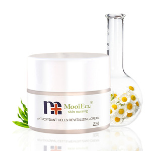 Super aging skin care cosmetics suppliers Face fairness face lift cream