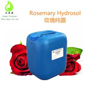 Wholesale Bulgaria Rose Water Bulk Organic Rose Hydrosol For Beauty& Personal Care