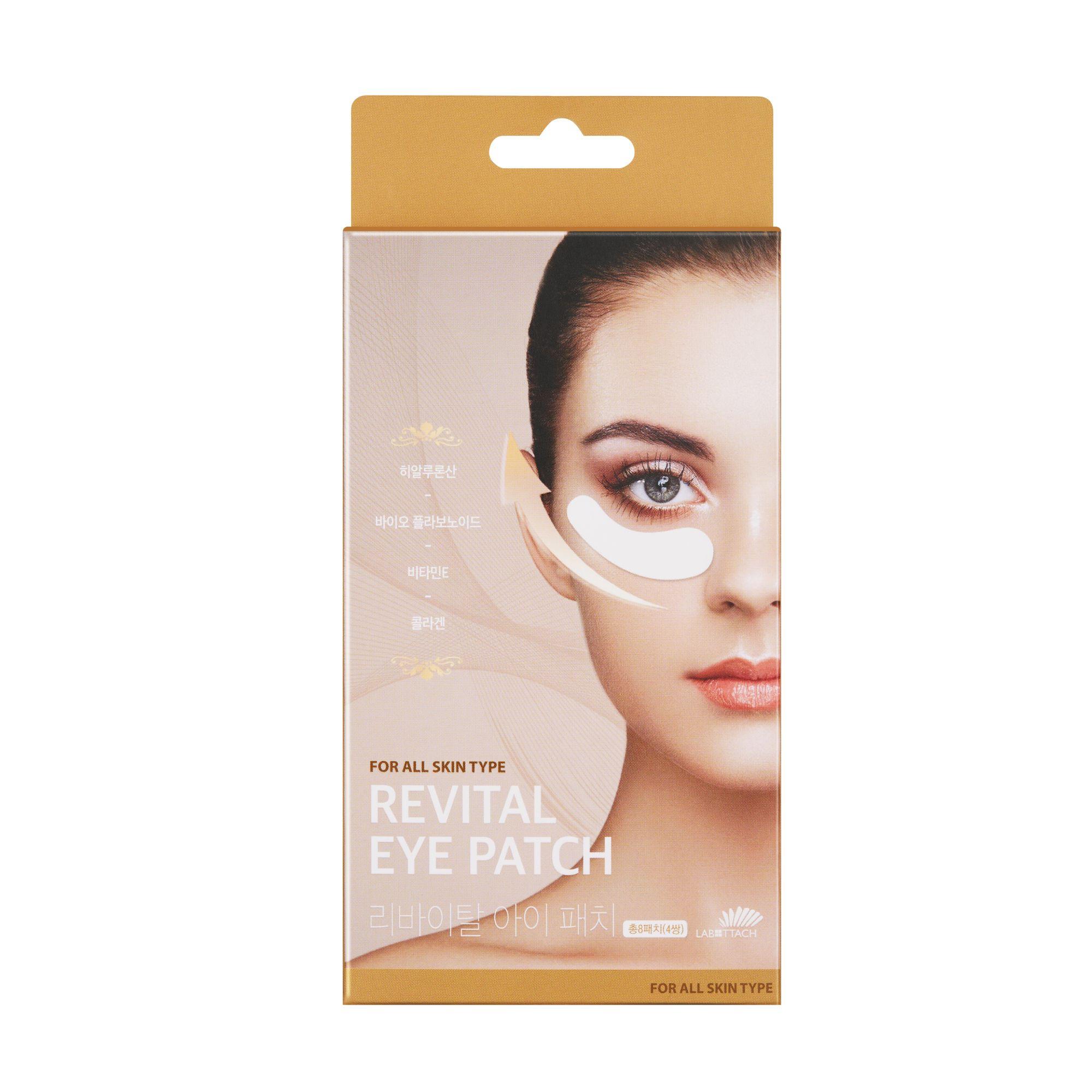 Revitalization Eye Patch