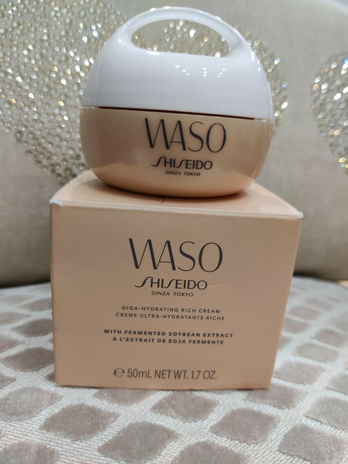 Shiseido WASO Giga Hydrating Rich Cream SoyBean Extract~1.7oz /50ml~ BNIB SEALED