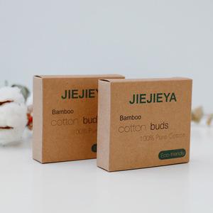 100pcs plastic free biodegradable kraft paper box bamboo stick cotton buds