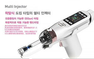 meso injector mesotherapy gun for platelet rich plasma prp injection
