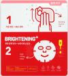 MEDIUS Ampoule Synergy Mask - Brightening Plus(5 Sheet)