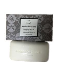 2016 Wholesale Aromabotanical Brand Moisturizing Vitamin E Exfoliating Whitening Soap