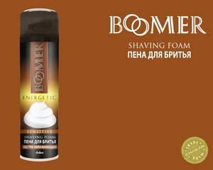 Boomer Energetic Shaving Foam By Chakan