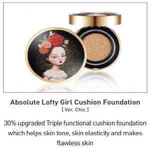 [KOREAN COSMETIC MAKEUP] BEAUTY PEOPLE ABSOLUTE LOFTY GIRL TENSION COVER & WATERPROOF CUSHION FOUNDATION [CHIC][21 COVER BEIGE]