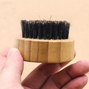 TS-1022 Round Bamboo Handle Boar Bristle Beard Brush