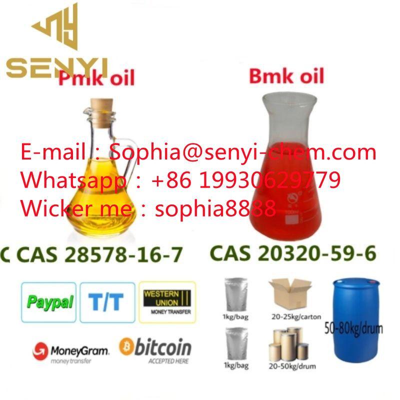 CAS.28578-16-7/20320-59-6 BMK PMK(Sophia@senyi-chem.com +86 19930629779)