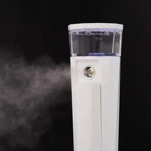Beauty Instrumentmeter Ion Steamer Protection Liquid Mini Moisturizing Facial Skin Care Water Meter Mist Nano Spray