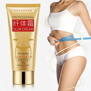 In Stock weight loss fat burning slimming cream