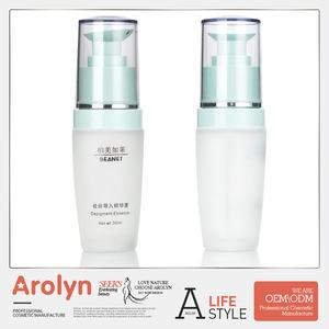 China factory best skin care products dark spot removing cream organic serum