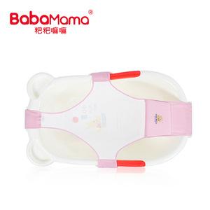 Infant Adjustable Tub Non-Slip T-Shaped Shower Tuck Net Baby Bath Mesh For Baby Care