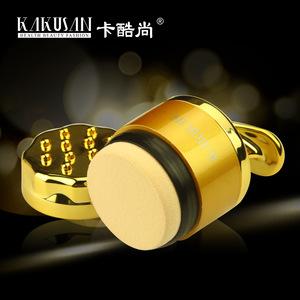 Kakusan Auto Vibration Makeup powder Puff Skin Editor vibration foundation puff Electric cosmetic puff