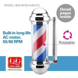 KIKI Hair salon equipment. Used hair salon equipment. Rotating and Lighting Barber pole. Barber Sign Pole