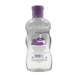 Mild Formula Baby Oil
