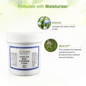 Natural Green Tea Walnut Fine Particles Exfoliating Cream Body Scrub