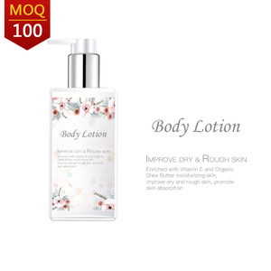 Natural skin care Private label Raw Shea Butter Hydrating Body Lotion