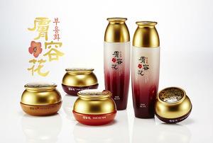 Oriental medicine fermentation cosmetic