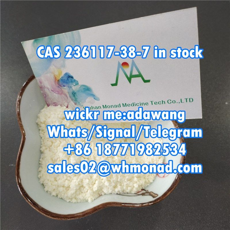 buy online  2-Iodo-1-P-Tolylpropan-1-One CAS 236117-38-7for1451-82-7