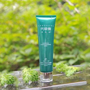 China manufacturer wholesale natural wholesale skin care products