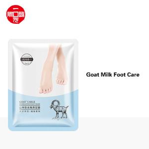 Goat Milk Moisturising Foot Exfoliating Mask Peel Foot Skin Care Mask