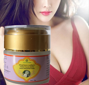 High effect herbal breast care and big boobs cream