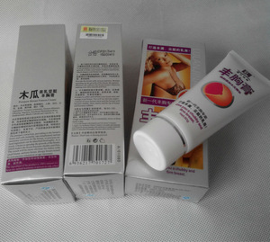 Papaya Breast Enlargement Cream Bust Firming Cream Bust enlargement cream 80g