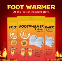 / Foot Warmer / Heat Patch / warm paste pads /Dysmenorrhea warm paste pads Heat Patch instant warm paste Cold Day Foot Warmer Keep Foot Warm