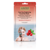 Brightening Facial Mud Mask 'Bearberry & Vit E'