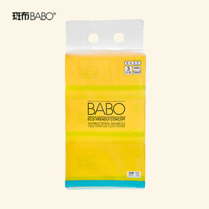 High Quality Soft Pack Bamboo Facial Tissue