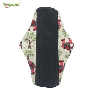 OEM free samples wholesale price washable  feminine hygiene  pads