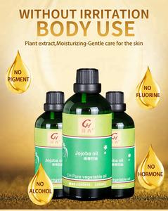 OEM/ODM Jojobal carrier oil for new product