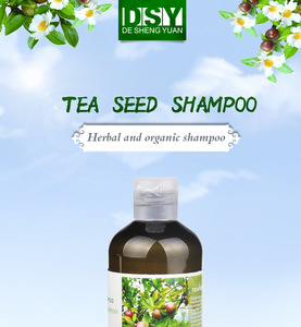 private label organic herbal anti dandruff treatment tea