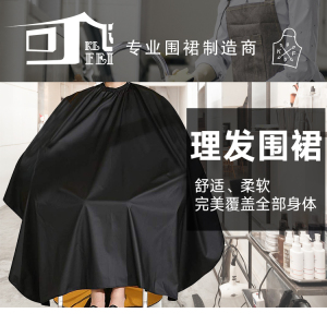 Professional Men Barber hairdressing capes with designs