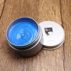 8 colors DIY hair wax styling pomade grandma grey temporary hair dye