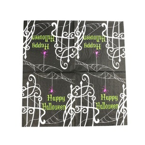 Latest Arrival Clean Weird Style Napkins With Logo