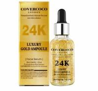 Beauty Personal Care 24k Gold Essence Organic SkinCare Hyaluronic Serum Skin Care Anti Aging Collagen Vegan Cosmetics Face Serum