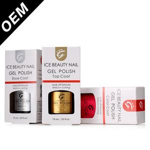 Print your brand +200 colors nail gel polish from nail arts supplies