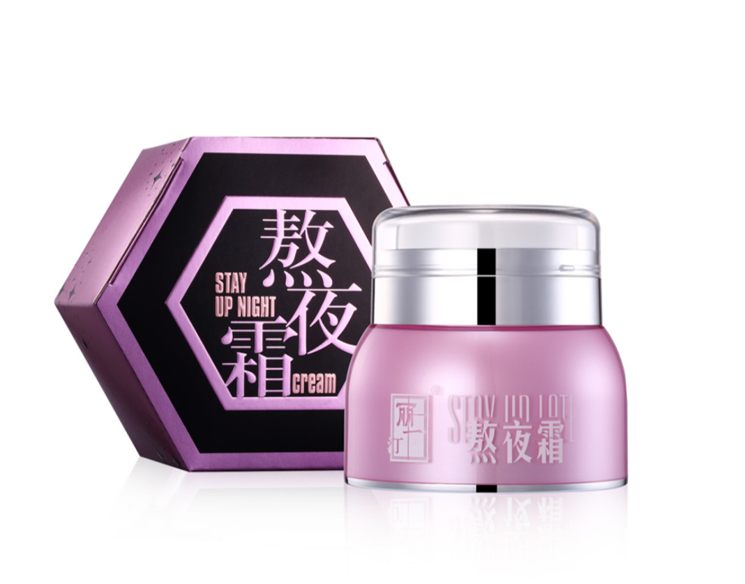 Soothing polypeptide night cream
