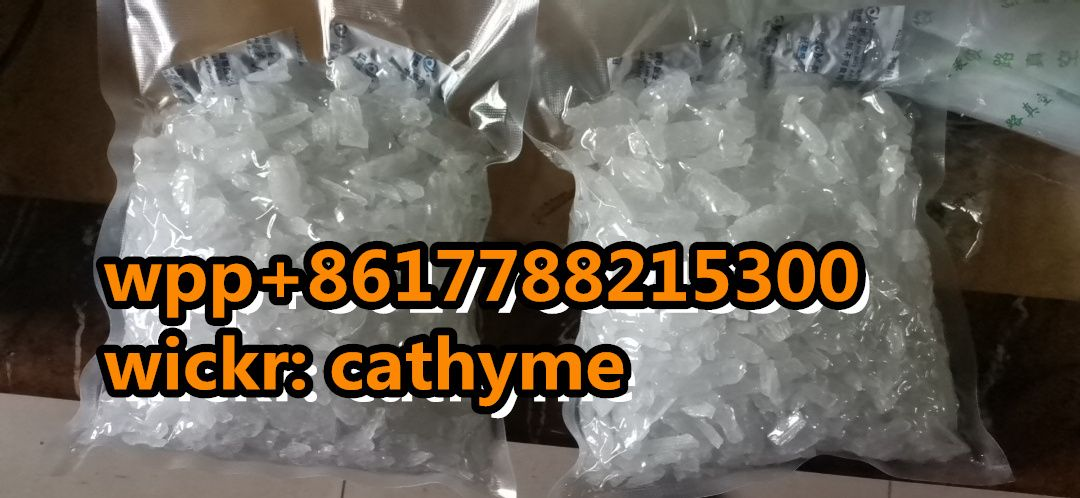 35#:Cas 11982-50-4 supplier wickr cathyme