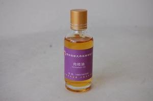 cinnamon essenti oil 100% pure