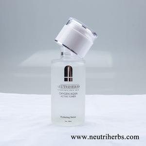 Glutathione Skin Whitening Toner ( Glutathione Skin Whitening Cream Anti Aging Cream Skin Toner )