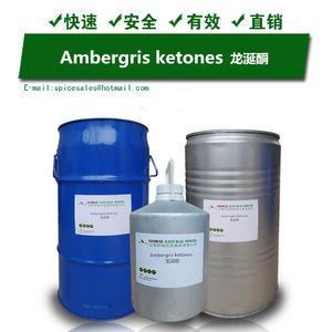 ISO E Super,Amber Favor for Perfumed Soap,Perfume oil