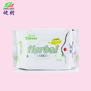 Natural Feminine Hygiene Products Bamboo Charcoal Female Sanitary Napkin Pads