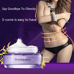 Private label Anti fat cellulite treat caffeine body weight loss Slimming cream