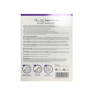 Private label Baby Exfoliant Foot Peel Exfoliating Mask Calluses and Dead Skin Remover,Foot Care 1 Pair factory