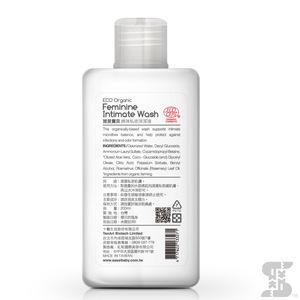 Private label OEM Yeast Gentle sensitive-skin formula antiseptic vagina whitening organic vaginal wash products