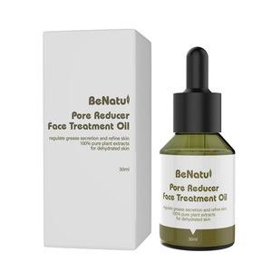 Skin Care Product Hydrating Moisturizing Face Treatment Oil