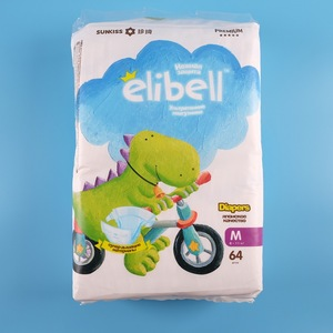 turkey style low price disposable printed dipers baby diapers