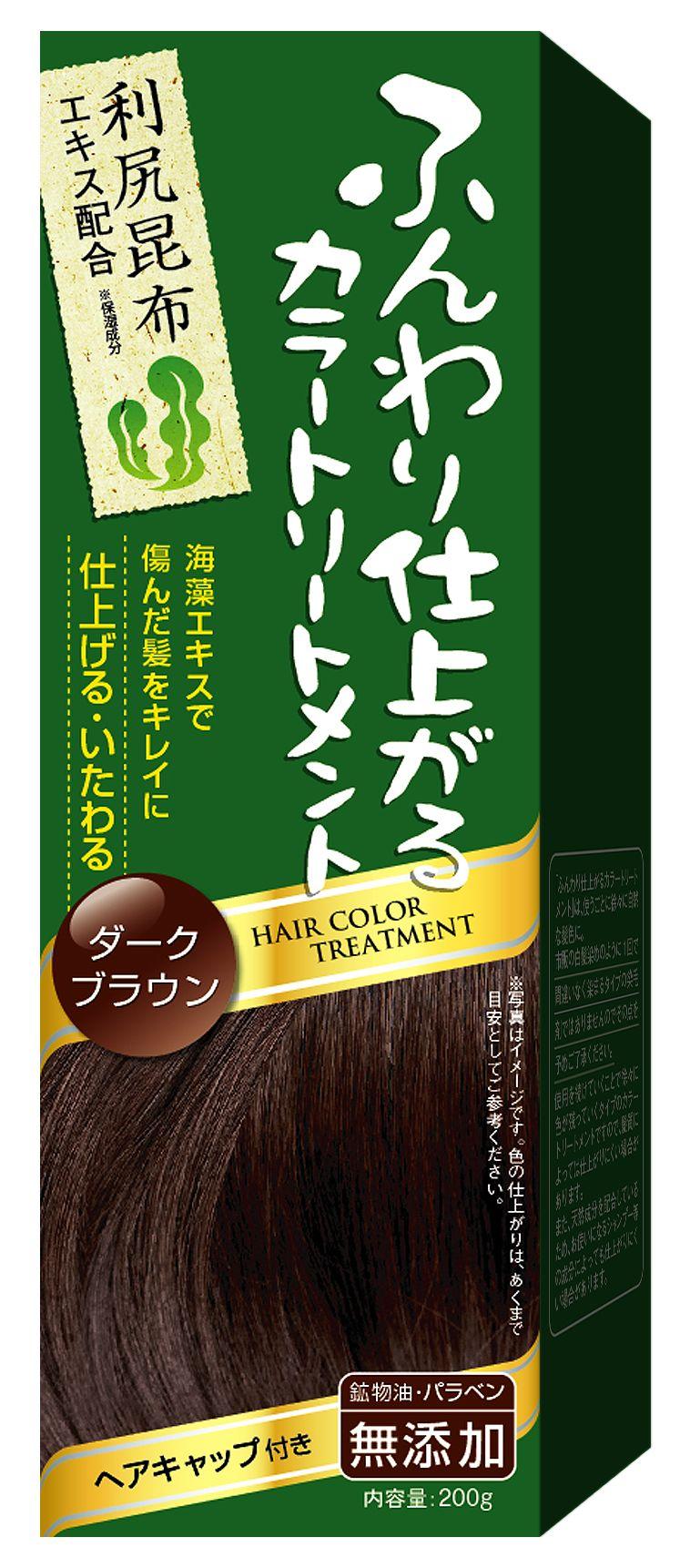 Rishiri hair color treatment 利尻昆布